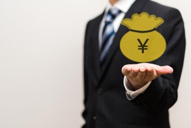 【節税対策】コンサルティングサービス(法人向け)